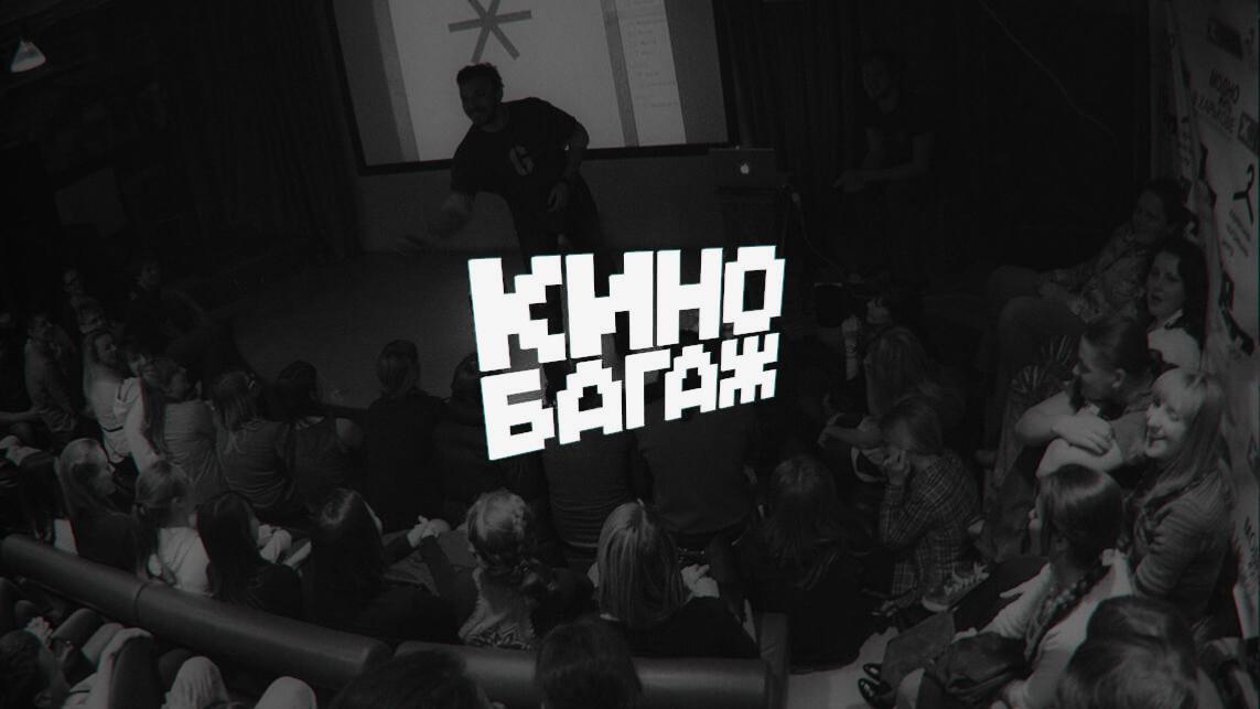 kinobagagge_gal_000