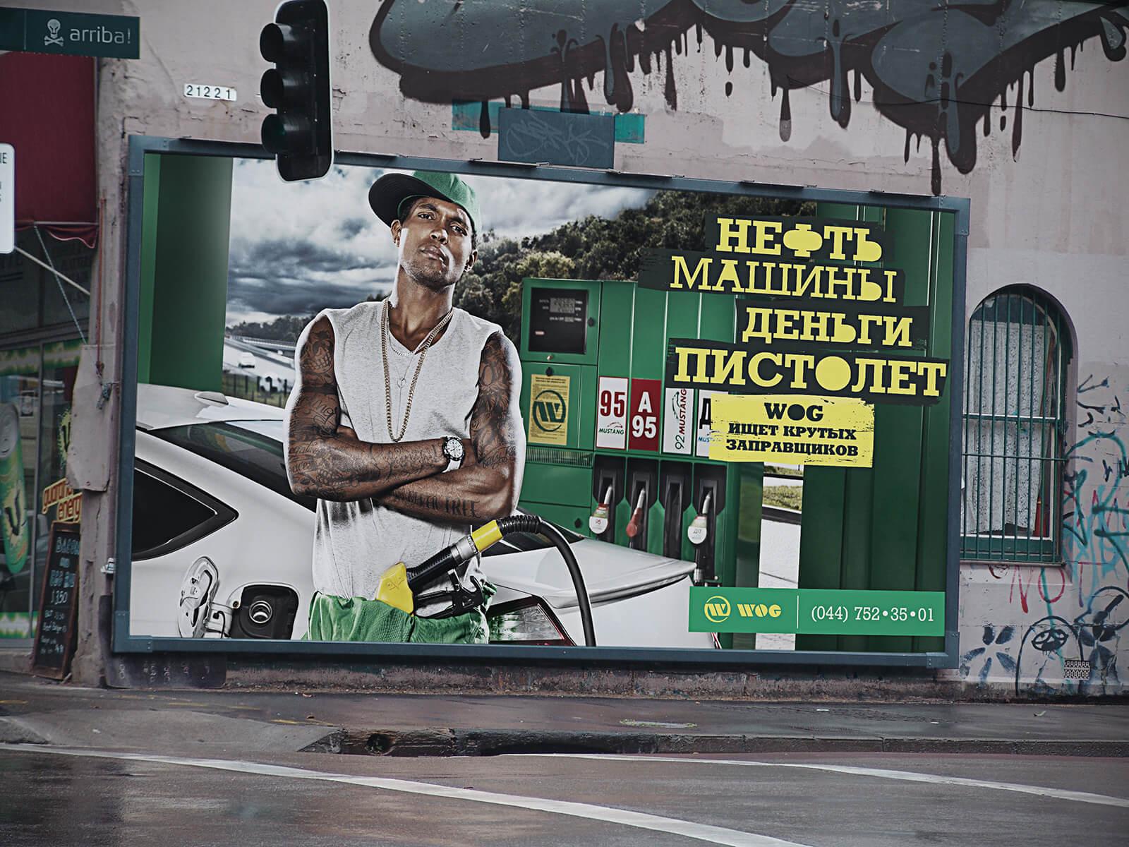 object130_1391764455_Billboard