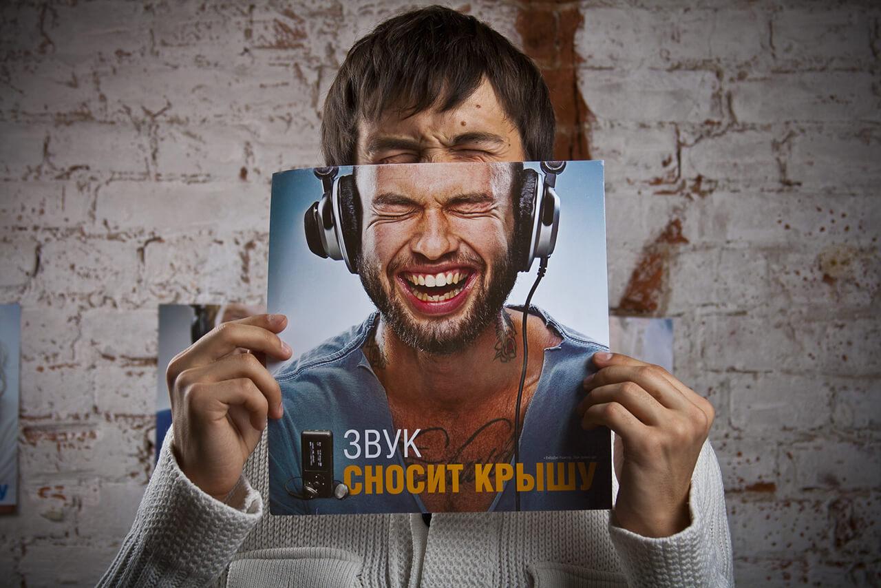 object36_1338671580_zvuk-snosit-kryishu-2