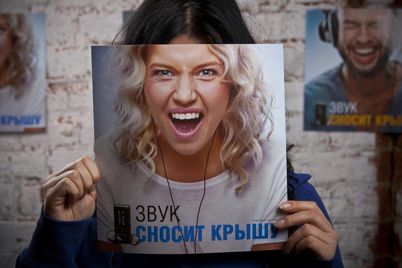 object36_1338671590_zvuk-snosit-kryishu-3