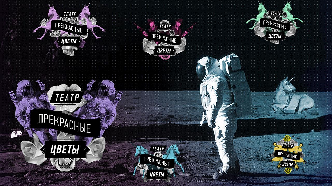 object38_1365661419_astronaut