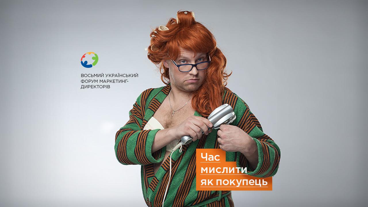 FMD_Fedoriv