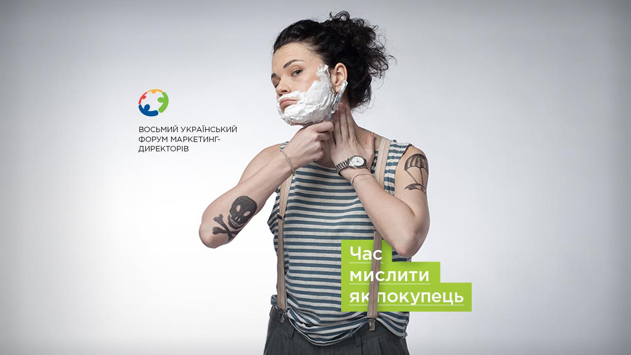 FMD_Koshevaya