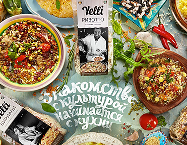 Tasty Yelli website