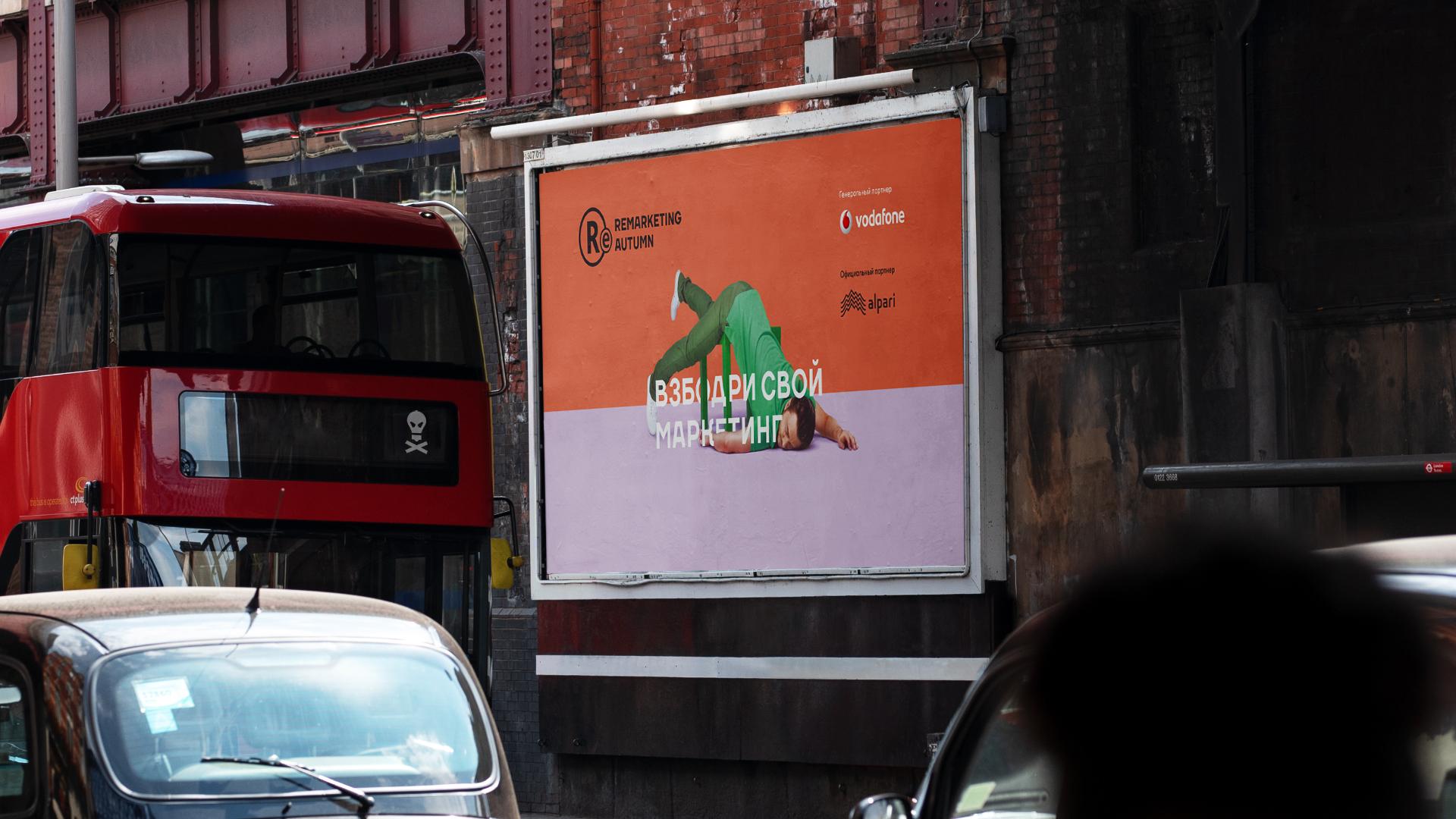 196_billboard_urban_poster_mockup-1