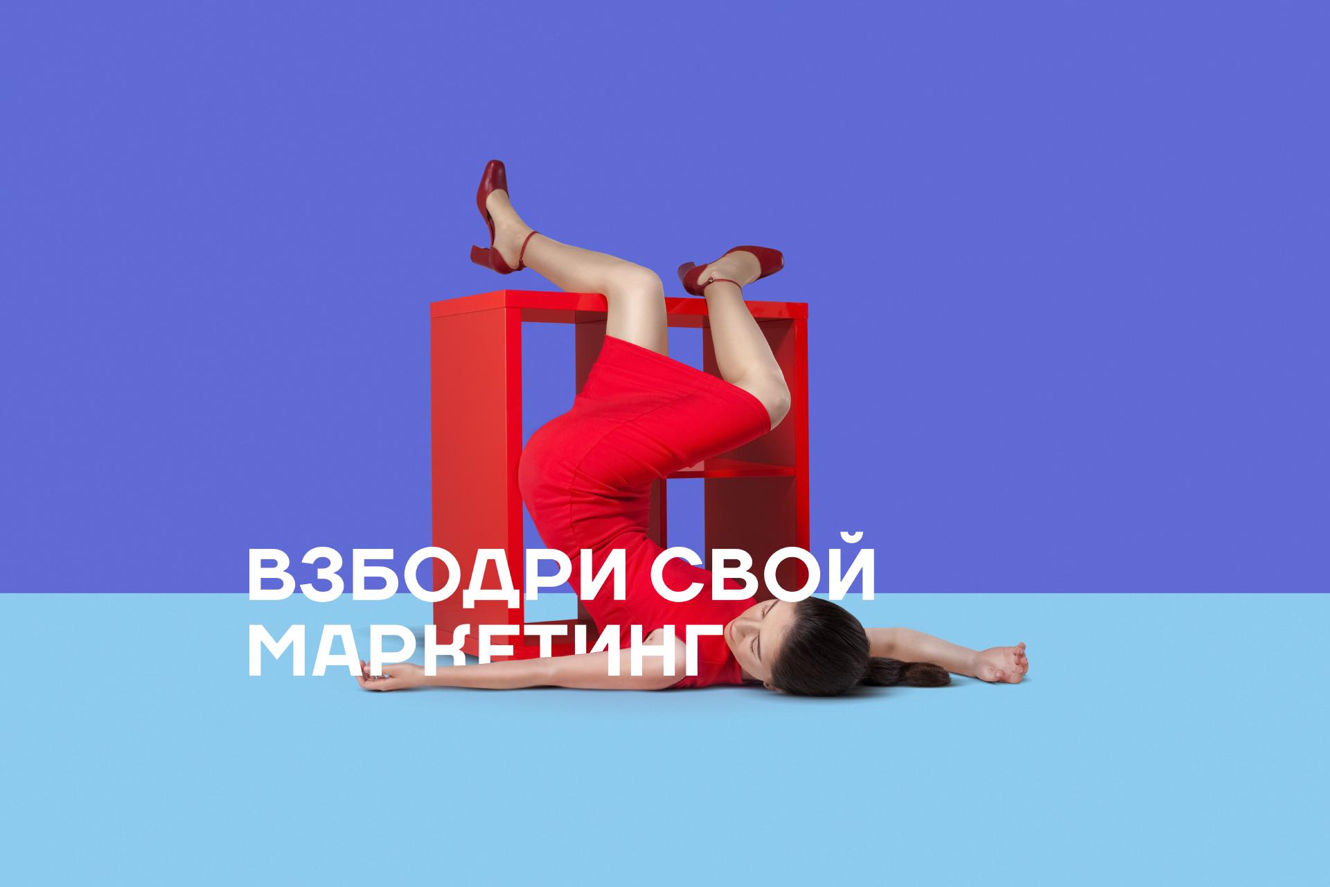 mary-text