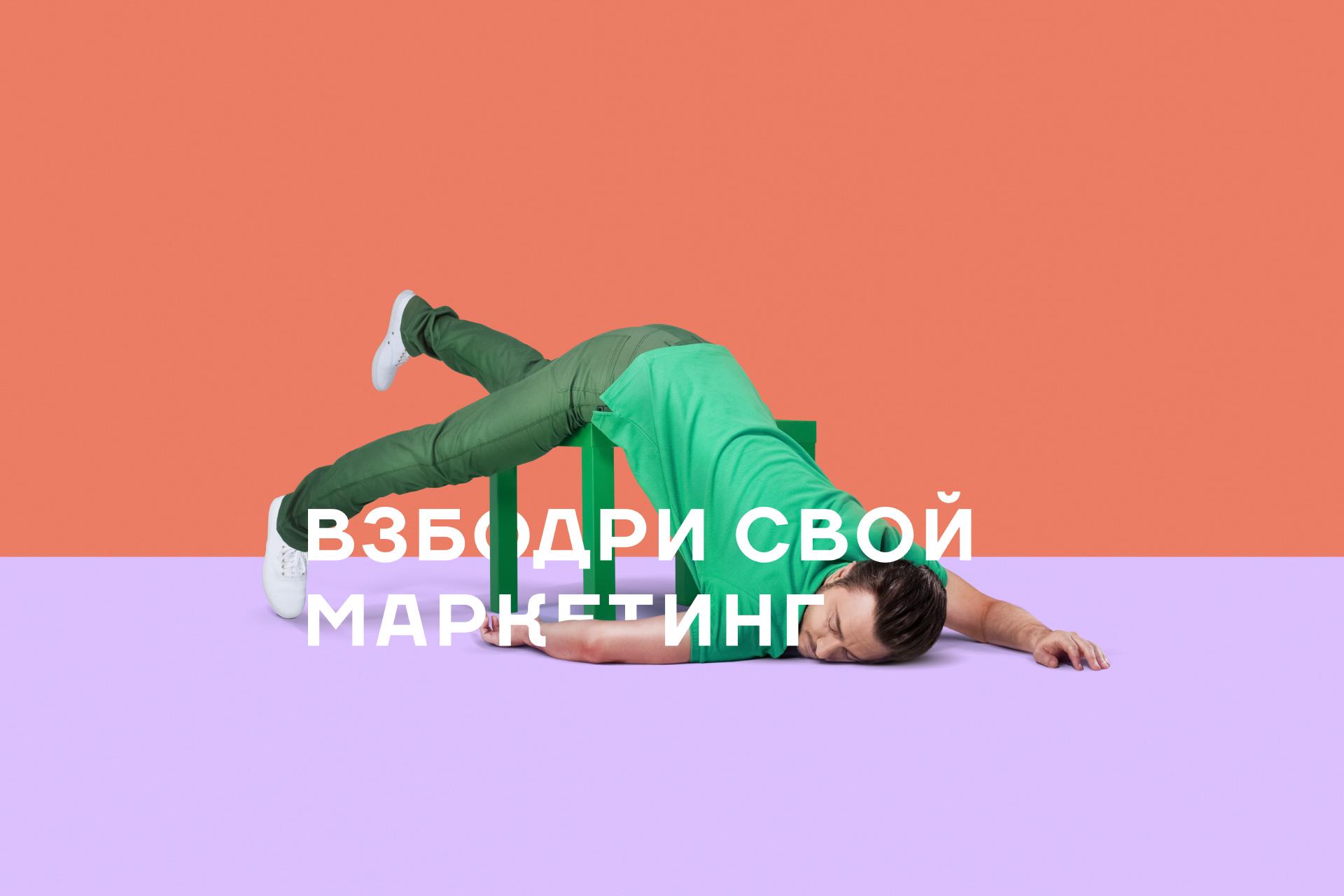 oleg-text