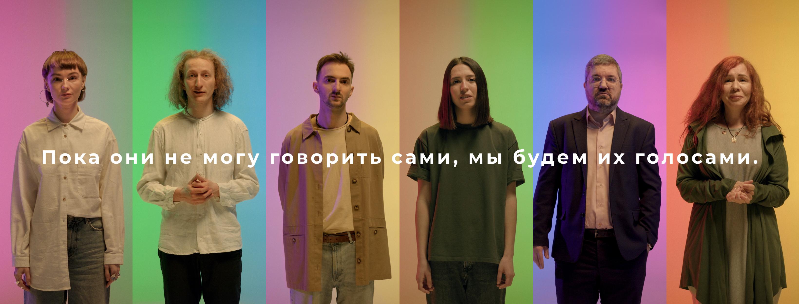 cover lgbt ru