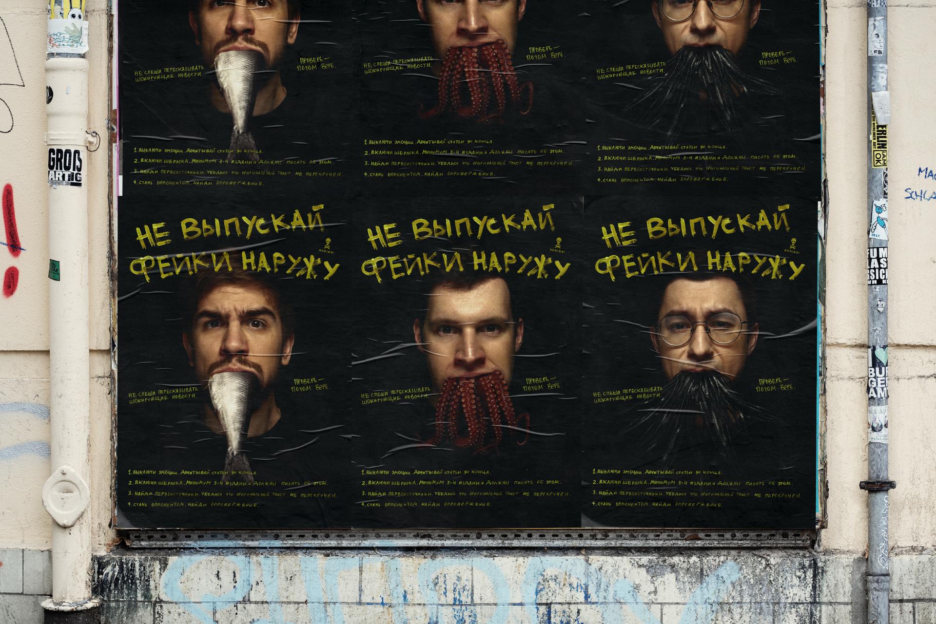 176_urban_poster_mockup